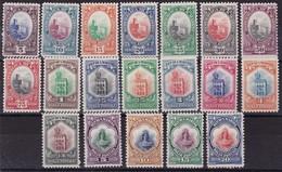 San Marino - 485 ** 1932 - Inaugurazione Del Palazzetto Della Posta N. 141/158. Cert. E. Diena. Cat. € 1500,00. SPL - Unused Stamps