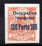 HONGRIE ARAD - YT Taxe N° 5 - Signé - Neuf ** - MNH - Cote: 4,60 € - Hongrie (1919)