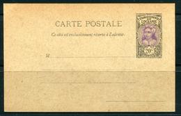 OCEANIE - ENTIER POSTAL - CP N° 7 - NEUVE - SUP & RARE - Oceanië (1892-1958)