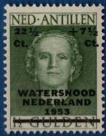Dutch Antilles 1953 Inundation Relief Stamp 1 Value MNH Overprint - Curaçao, Antille Olandesi, Aruba