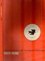 ANNUAIRE - 87 - Département Haute Vienne - Année 1976 - Annuaire Officiel Des Postes - 360 Pages - Telephone Directories