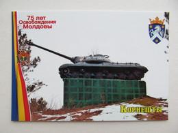 Moldova Cornesti Tank IS-3  Modern PC - Moldavie