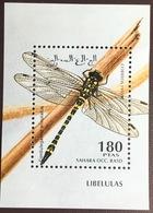 Sahara 1995 Dragonflies Insects Minisheet MNH - Zonder Classificatie