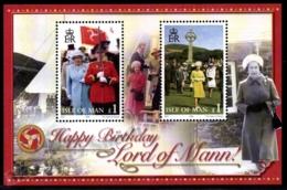 Isle Of Man 2006 Yvert BF 62, Royals. Queen Elizabeth II 80th Birthday, Assorted Portraits - Header - MNH - 1952-.... (Elizabeth II)