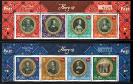 Isle Of Man 2009 Yvert 1528-1535, History. Royals. Famous People. King Henry VIII & Wives. Header - MNH - 1952-.... (Elizabeth II)