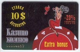 UCRAINA KEY CASINO   Koleso -     Kyiv - Casinokarten