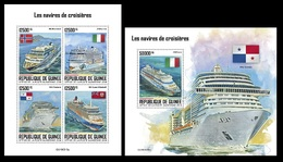 Guinea. 2019 Cruise Ships. (0515) OFFICIAL ISSUE - Guinea (1958-...)