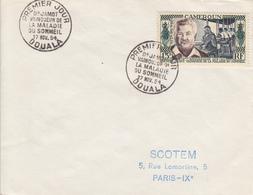 CAMEROUN  Maladie Du Sommeil  Dr Jamot  DOUALA  27 Novembre 1954 - Briefe U. Dokumente