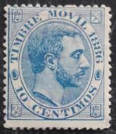 Alphonse XII N° 5 Neuf Sans Gomme - Steuermarken/Dienstpost