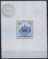 Belgium Block 6 Postfrisch/neuf Sans Charniere /MNH/**  OBP 437  1936 - Blocks & Kleinbögen 1924-1960