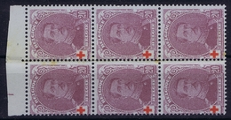 Belgium OBP 131 Not Used (*) SG  1914  Some Spots - 1914-1915 Croce Rossa