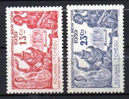 Col17  Colonie Kouang Tchéou N° 118 & 119 Neuf X MH Cote 3,00€ - Kouang-Tcheou (1906-1945)