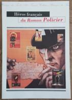 COLLECTION HISTORIQUE - YT N°3025 à 3030 - HEROS FRANCAIS DU ROMAN POLICIER - 1996 - FDC