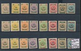LITHUANIA MEMEL YVERT  185/208 LH - Lituanie