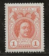 Russie 1913 N° Y&T :  77 ** - 1857-1916 Empire