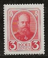 Russie 1913 N° Y&T :  78 ** - 1857-1916 Empire