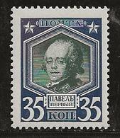 Russie 1913 N° Y&T :  86 ** - 1857-1916 Empire