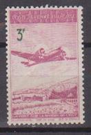 REUNION    N°  YVERT  :  PA 13   NEUF AVEC  CHARNIERES      (  CH  02/49 ) - Réunion (1852-1975)