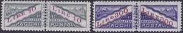 San Marino - 518 ** 1953 - Francobolli Per Pacchi Tipo Del 1945-46 N. 35/36. Cert. E. Diena. Cat. € 350,00. SPL - Colis Postaux