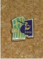 GREEK SOFTBALL FEDERATION PIN – HELLAS – GREECE - HELLENIC SOFTBALL - Kleding, Souvenirs & Andere