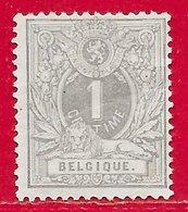 Belgique N°43 1c Gris-noir 1884-91 (*) - 1884-1891 Leopold II.