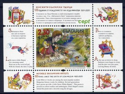 Leda Mileva - Bulgarian Children's Poet  - Bulgaria / Bulgarie 2020 -  Block MNH** - Infanzia & Giovinezza
