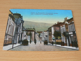 CARTE POSTALE/BULGARIE/ / RUE RAKOVSKY ET SLAVIANSCA NON  VOYAGEE - Bulgarie