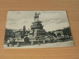 CARTE POSTALE/BULGARIE/ MONUMENT TZAR LIBERATEUR ALEXANDRE  VOYAGEE - Bulgarie