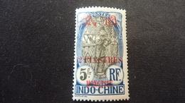 MONG TZEU COLONIES FRANCAISES - Unused Stamps