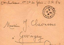 """L- Cachet: """" Poste Aux Armées-avec Numéro """"- -  Avec Etoiles-  *N° 64*- - Marcophilie (Lettres)"""