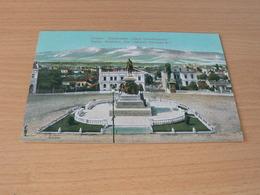 CARTE POSTALE/BULGARIE/ MONUMENT    NON  VOYAGEE - Bulgarie