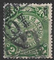 China 1908. Scott #124 (U) Dragon - Used Stamps
