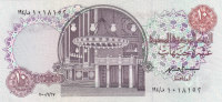 EGYPT 10 POUNDS EGP 2000 P-51 SIG/ ISMAEL HASSAN #19 LAST END SERIES 194 NEW DATE STYLE /X/X - Egypte