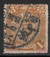 China 1900. Scott #111 (U) Dragon - Used Stamps