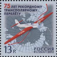 Y85 RUSSIA 2012 1607 The 75 Anniversary Of Non-stop Flight Of Crew Of V.P. Chkalov - Vols Polaires