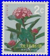 Ryu-Kyu 1971. ~  YT 205** - Sandanka - Altri - Asia
