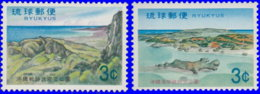 Ryu-Kyu 1971. ~  YT 209 à 10** - Parc D'Okinawa - Altri - Asia