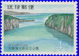Ryu-Kyu 1972. ~  YT 214** - Parc De Yokatsu - Altri - Asia