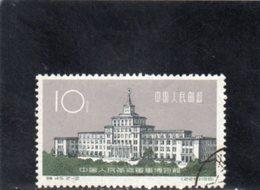 CHINE 1961 O - Usati