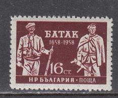 Bulgaria 1959 - 300 Years Batak, Mi-Nr.1122, MNH** - 1945-59 República Popular