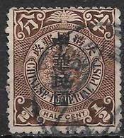 China 1898. Scott #98 (U) Dragon - Usados