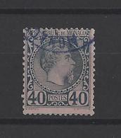 MONACO .  YT  N° 7  Obl   1885 - Monaco