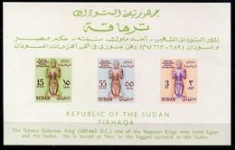 Sudan Mi# Block 1 Postfrisch MNH - The Early Days - Sudan (1954-...)