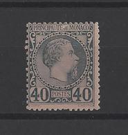 MONACO .  YT  N° 7  Neuf *  1885 - Monaco