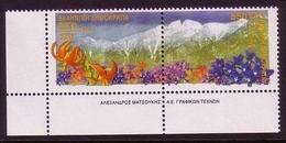 GRIECHENLAND MI-NR. 2008-2009 A POSTFRISCH(MINT) EUROPA 1999, NATUR- Und NATIONALPARKS - Europa-CEPT