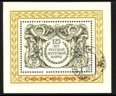 SOWJETUNION BLOCK 175 GESTEMPELT(USED) ORNAMENTIK MIT POSTHÖRNERN MIT AUFDRUCK PHILATELISTENTAGUNG - 1923-1991 URSS