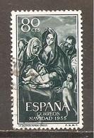 España/Spain-(usado) - Edifil  1184 - Yvert  877 (o) - 1931-Hoy: 2ª República - ... Juan Carlos I
