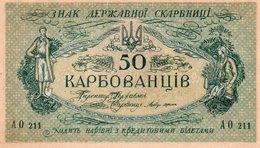 UKRAINE=N/D 1918   50  KARBOVANTSIV    P-6   UNC - Ukraine
