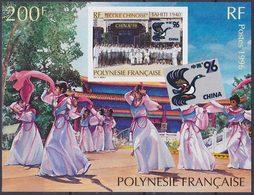 Bloc Feuillet Neuf ** N° 21(Yvert) Polynésie 1996 - China 96 - Blocks & Kleinbögen