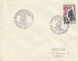 REUNION  Peuplement De L'Ile Bourbon  SAINT DENIS  10 Octobre 1965  Oblitération Temporaire - Réunion (1852-1975)